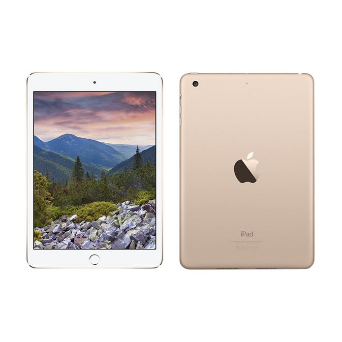 iPad Mini 3 tem um visual muito mais atrativo (Foto: Divulgação/Apple)