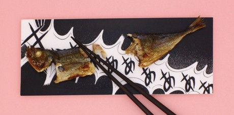 peixe (Foto: divulgação)