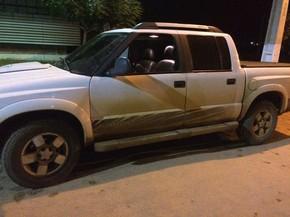 Veículo encontrado com os suspeitos. (Foto: Ascom da PM)