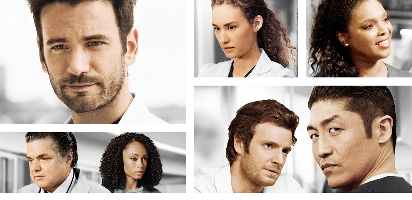 Chicago Med - Destaque (Foto: Canal Universal)
