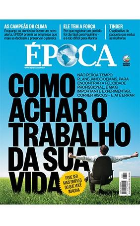 Capa (home) - Edição 801 (Foto: ÉPOCA)
