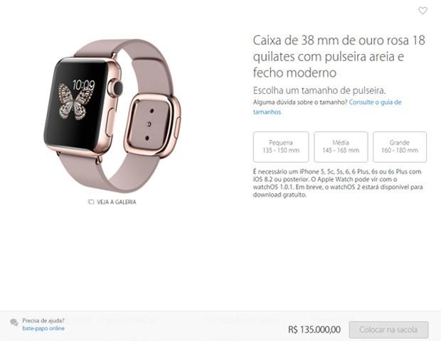 Modelo mais caro do Apple Watch custará R$ 135 no Brasil (Foto: Reprodução/Apple)
