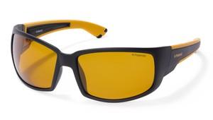 fb4630156114b Óculos com lentes amarelas podem ajudar a dirigir durante a noite ...