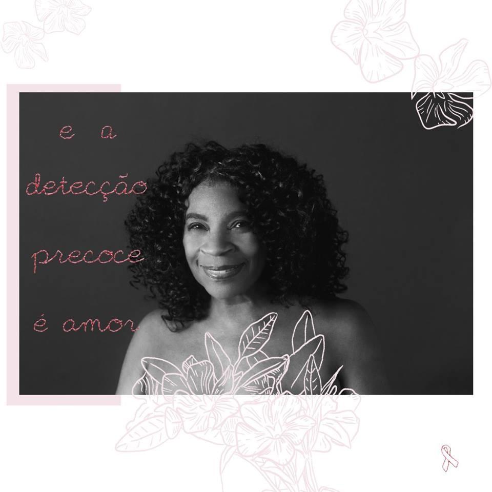 Avon (Foto: Divulgação)