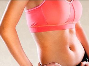 Abdominoplastia pode melhorar desempenho sexual (Foto: Reprodução / Plasticadoabdomen)