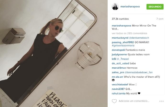 Maria Sharapova, férias forçadas (Foto: Reprodução / Instagram)
