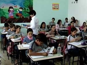 Educação Tapira (Foto: Reprodução/TV Integração)