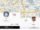 'Motoristas fantasmas' de Uber na China assustam passageiros