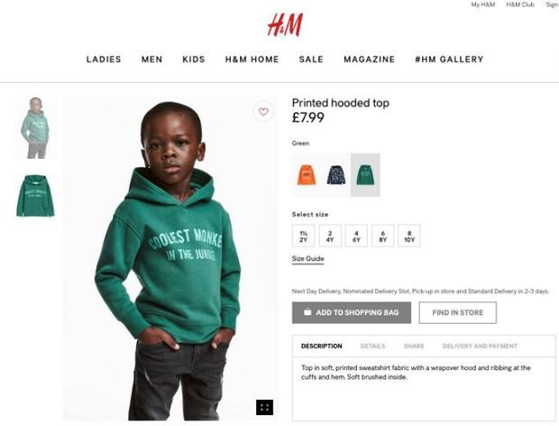 Anúncio da H&M (Foto: Reprodução/Twitter)