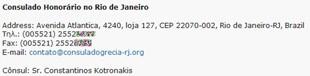 Site da embaixada da Grécia registra o nome do cônsul honorário do Rio de Janeiro mencionado por Paulo Roberto Costa (Foto: Reprodução)