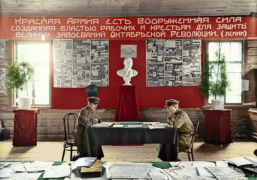 Estação de recrutamento em Galich, no ano de 1931 (Foto: Reprodução)