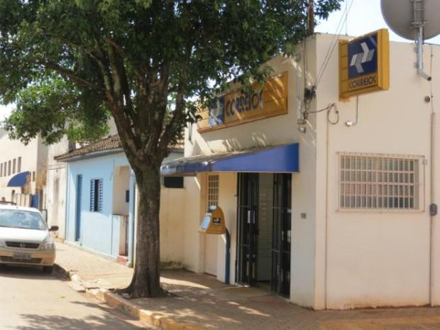 Município não possui caixas por medo de ataques (Foto: Divulgação/ Prefeitura de Quadra)