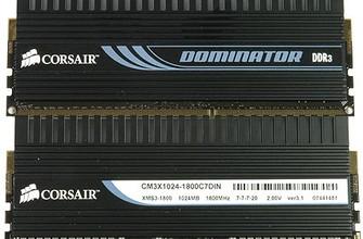 Corsair Dominator DDR 3