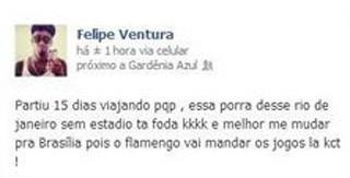 Felipe goleiro viagem  (Foto: Reprodução / Instagram)