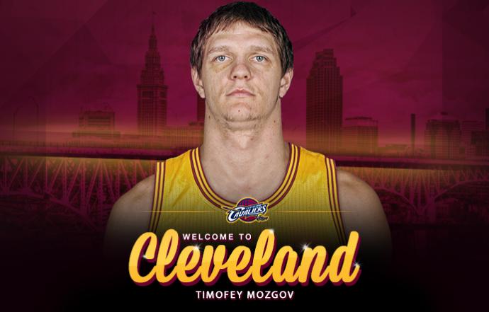Timofey Mozgov estava no Denver Nuggets (Foto: Divulgação/Cavs)
