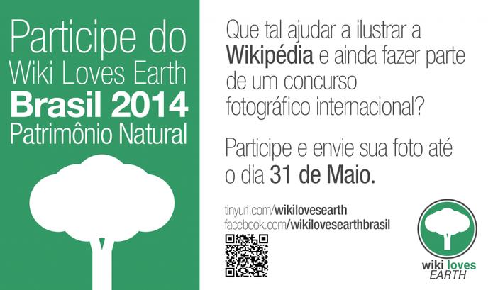 Concurso de fotografia visa aumentar o repositório do Wikimedia (Foto: Divulgação/Wikipedia)