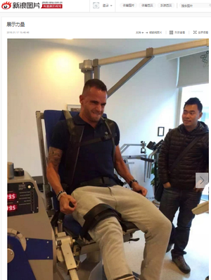 BLOG: Após chegar em Pequim, Renato Augusto passa por exames no Beijing Guoan