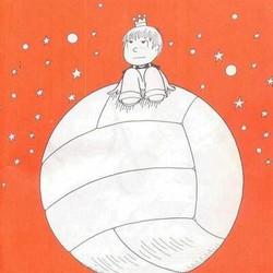 Dono da bola (Foto: Arquivo Google)