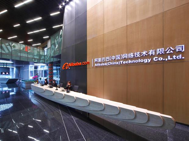 Há ao todo 90 escritórios do Alibaba na China e outros 19 fora do país (Foto: Divulgação / AlibabaGroup.com)