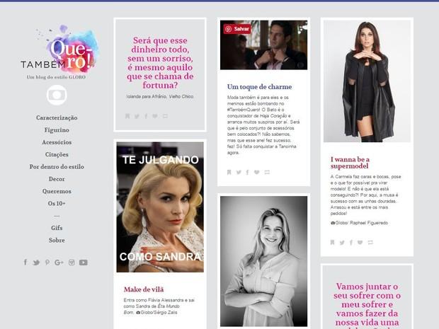 CAT - Rede Globo (Foto: Reprodução)