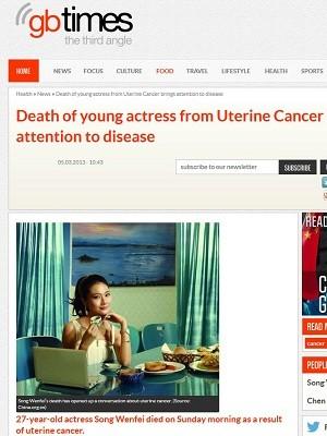 Atriz chinesa morre de câncer de útero aos 27 anos (Foto: Reprodução/gbtimes)