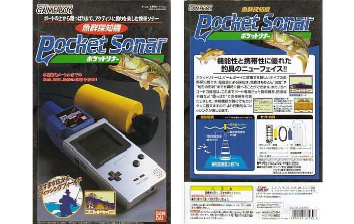 Pocket Sonar não era um brinquedo, o acessório para Game Boy permitia localizar peixes de verdade (Foto: Reprodução / ausretrogamer)