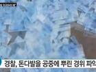 Veja sul-coreana jogando R$ 80 mil em rua e mais bizarrices com dinheiro