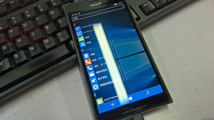 Imagem vazada mostra protótipo do Lumia 950, que deve ser revelado oficialmente em outubro (Foto: Reprodução/Windows Central)