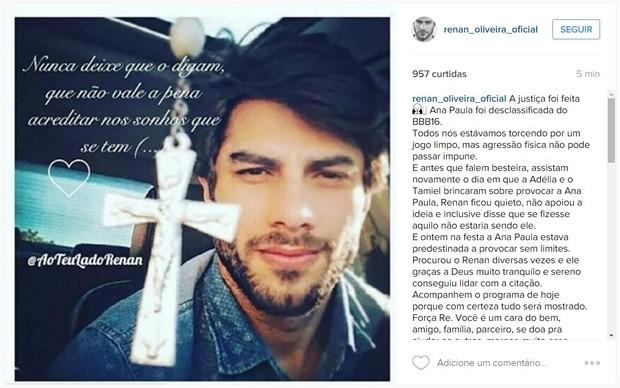 Perfil oficial de Renan (Foto: Instagram / Reprodução)