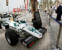 Felipe Massa vai guiar primeiro carro que Ayrton Senna fez testes na F-1