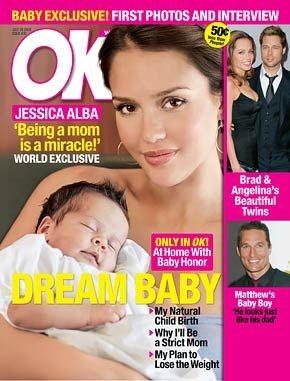 Jessica Alba e a filha Honor Marie Warren (Foto: Reprodução)