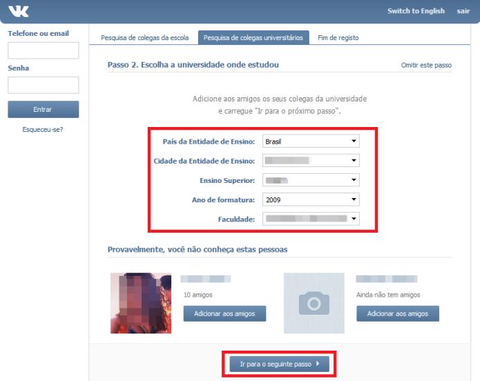 Inserindo informações acadêmicas para o novo perfil no VK (Foto: Reprodução/Lívia Dâmaso)