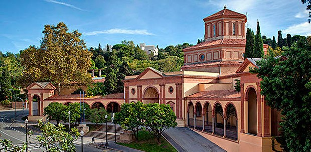 Museu de Arqueologia (Foto: Divulgao)