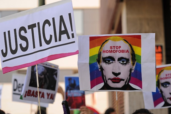 Rússia é condenada a pagar multa por lei antigay (Foto: Getty Images)