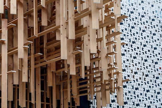 Japan House (Foto: Divulgação)