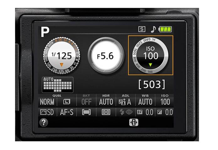 Nikon D5200: Ajustes de ISO (Foto: Divulgação/Nikon)