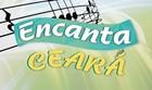 Festa acontece dia 26 de janeiro em Fortaleza (Divulgação)