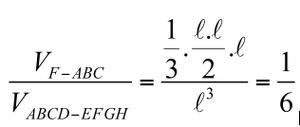 Fórmula final (Foto: Colégio Qi)