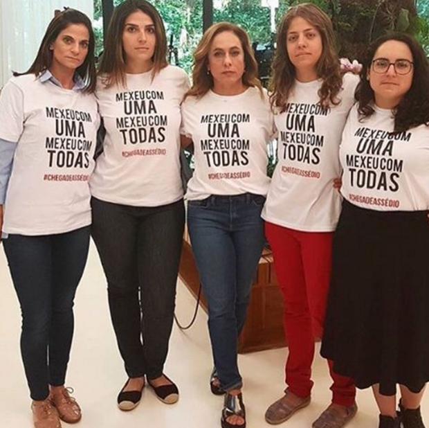 Cissa Guimarães faz campanha contra assédio (Foto: Reprodução/Instagram)