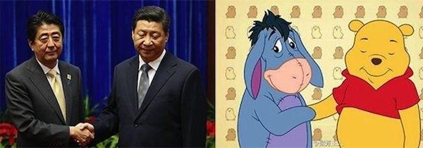 O presidente chinês Xi Jinping e o primeiro-ministro japonês Shinzō Abe como Pooh e o burro Ió (Foto: Reprodução)