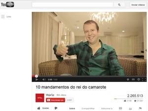 Empresário já é conhecido como 'o rei do camarote' (Foto: Reprodução/YouTube)