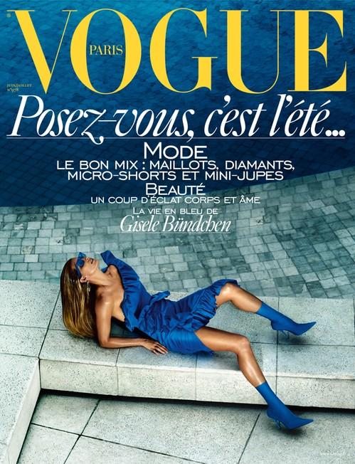 Gisele pronta para o verão na capa de junho/julho da Vogue francesa (Foto: Reprodução)