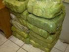 PF apreende avião do Paraguai em canavial com 400 quilos de cocaína