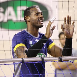 Leal; Cruzeiro (Foto: Renato Araújo/Cruzeiro)