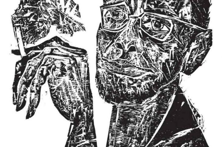 Detalhe de autorretrato em xilogravura (Foto: Divulgação)