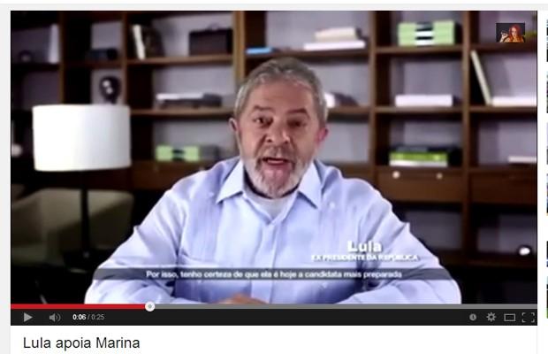 Cena do vídeo no qual o PT apontou fraude, em que Lula supostamente dá apoio a Marina Silva (Foto: Reprodução/YouTube)