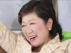 Tóquio elege sua primeira governadora mulher, Yuriko Koike
