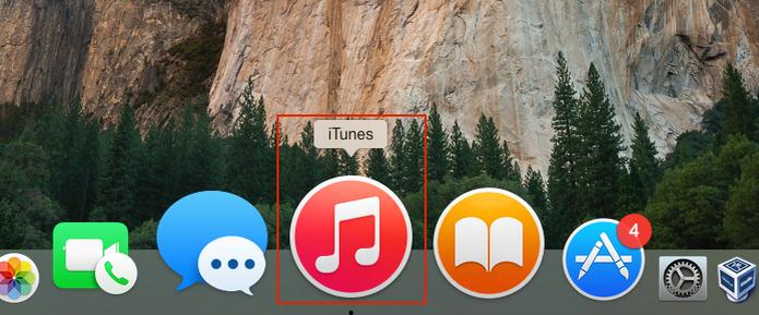 Executando o iTunes no OS X (Foto: Reprodução/Edivaldo Brito) (Foto: Executando o iTunes no OS X (Foto: Reprodução/Edivaldo Brito))