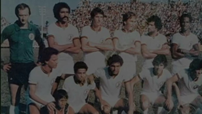 Joinville 1978 (Foto: Reprodução)