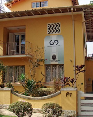 Casa Guilherme de Almeida (Foto: Ilana Bar/Editora Globo)